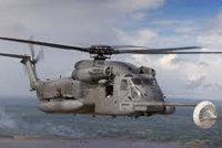 """H-53E""""超级种马/海龙"""""""
