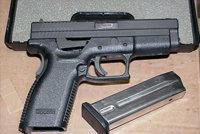 HS 2000手枪