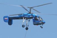 """卡-226""""谢尔盖"""""""