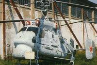 """卡-25""""激素"""""""