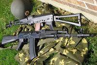 卡拉什尼科夫1974(AK-74)突击步枪
