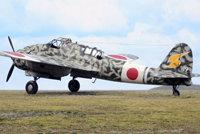 Ki-45屠龙/2式