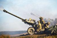 L118式榴弹炮