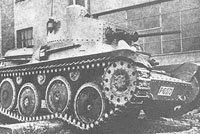 LT-H型轻型坦克