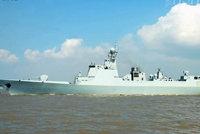 052D型(旅洋III级)
