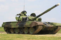 M-84主战坦克