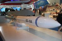 闪电-10(SD-10/PL-12)