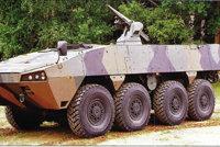 帕提亚模块化装甲车