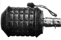 九七式手榴弹