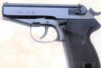 """""""凡安得""""P-83手枪"""