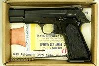 PA15 9毫米手枪
