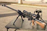 PG M赫式忒Ⅱ步枪