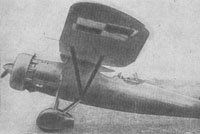 PWS-19