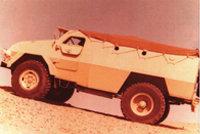 """卡达""""瓦利德""""装甲人员运输车"""