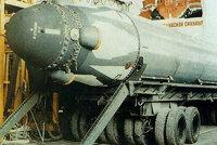 潜地弹道导弹热核弹头