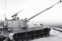 伊朗国防工业组织Raad-2型155毫米自行火炮