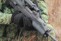 SAR 21突击步枪
