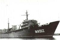 海救512号氦氧救生船