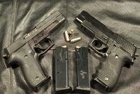 西格P226手枪