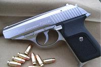 西格P230手枪