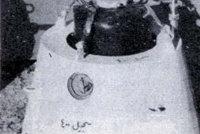 Sigee1400型沉底雷