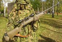斯太尔-曼利夏SSG-69步枪