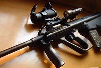 斯太尔AUG伞兵用冲锋枪