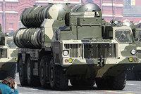 S-300PMU1/PMU2(SA-20)