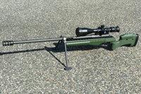 沙科TRG步枪
