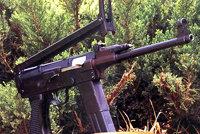 79式冲锋枪