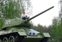 1944式85毫米坦克炮