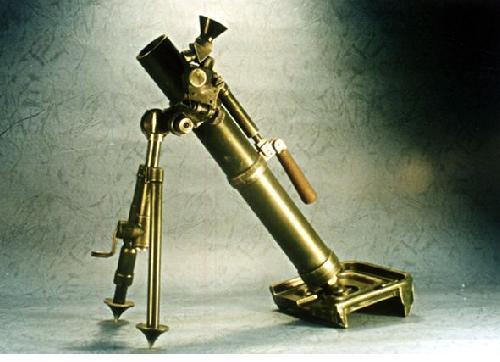63式60毫米迫击炮