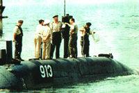 """""""尤纳""""级小型潜艇"""