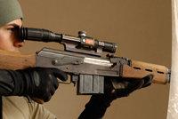 Zastava M76自动步枪