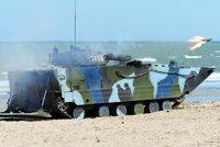 ZBD-05两栖突击车