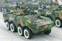 ZBD-09式8X8轮式步兵战车
